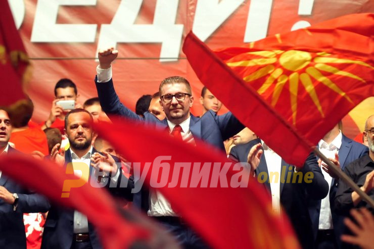 Congratulations pour in for the Macedonian football team