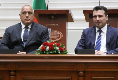 Infomax: Zaev agreed to expand his treaty with Borisov to include all new Bulgarian demands