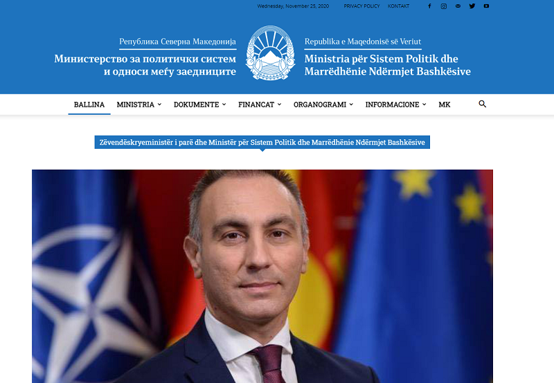 Website of Ministry run by Artan Grubi is in Albanian language only