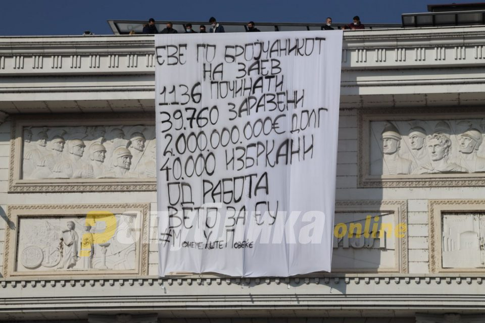 Zaev's counter displayed: 1,136 deaths, 40,000 fired from work and over 2 billion euros debt