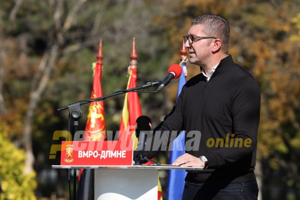 VMRO-DPMNE will not support shifting the Parliament to online voting