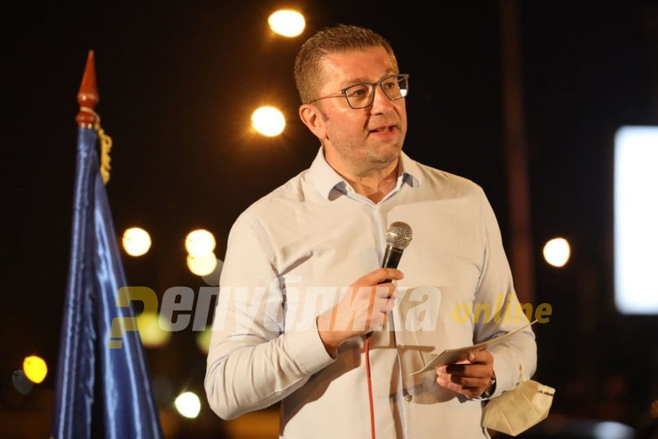 Mickoski interview with Sitel TV