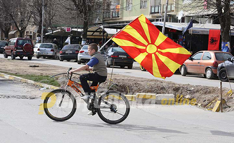 """Macedonian Association """"Ilinden"""": We are Macedonians, there have never been Bulgarians in Albania"""