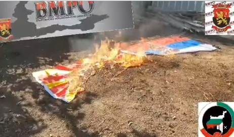 Video allegedly showing Bulgarians burning the Macedonian and Serbian flag posted online