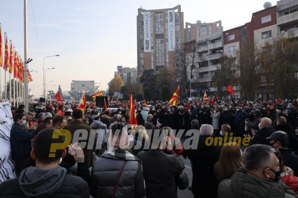 Drone footage from the rally in Skopje