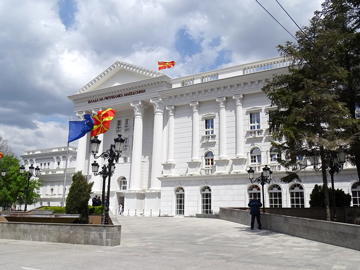 Government denies report that it accepted all of Bulgaria's demands