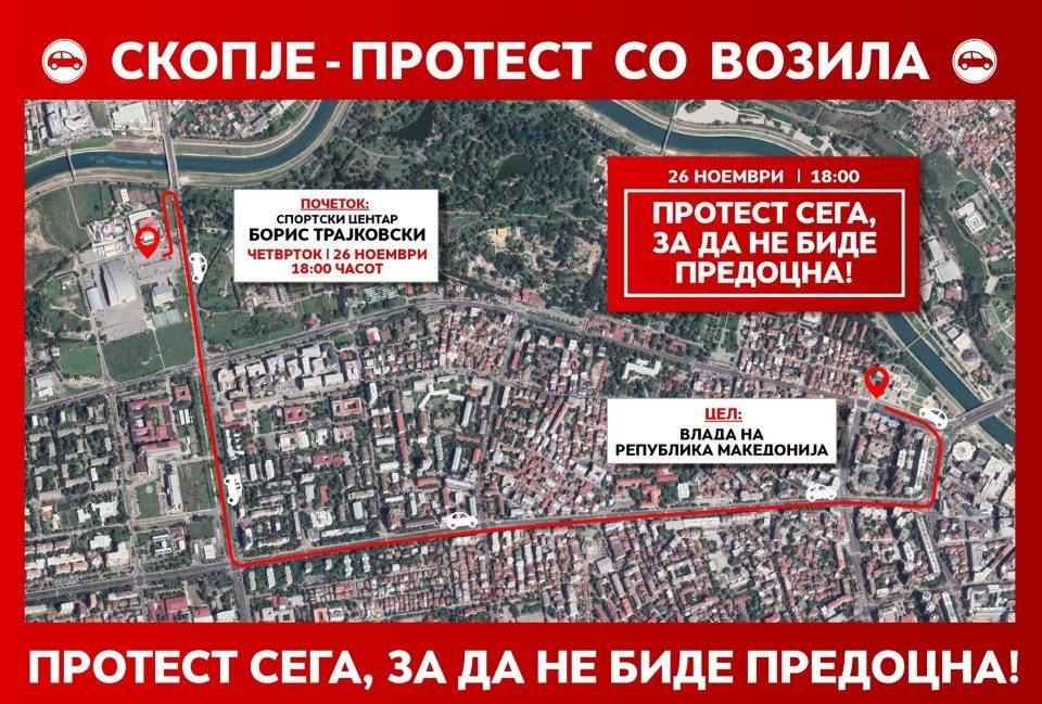 Citizens urged to join the large protest against Zaev