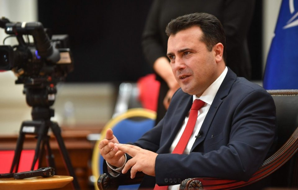 Members of the historic committee with Bulgaria condemn Zaev's statements, ask him to stick to his lane