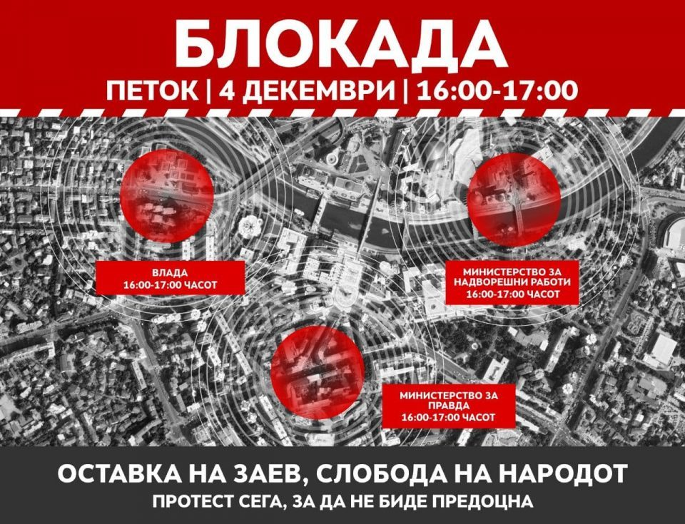 Zaev trades with identity, language, history, people are waking up: VMRO-DPMNE to hold protest in 20 cities on Friday