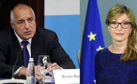 """""""24 casa"""" announces lifting of the veto, but Bulgaria will be able to block Macedonia's EU path later on?"""
