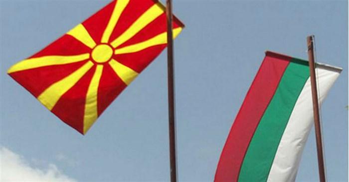 Tongue-tied: Bulgaria's language gripe blocks Macedonia's EU path , says Politico