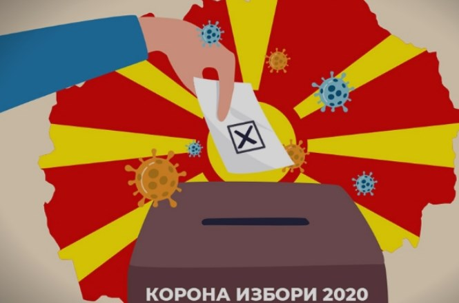 VMRO-DPMNE: Zaev, Nikolov and SDSM are to blame for all deaths and infections in Stip after Sunday's elections