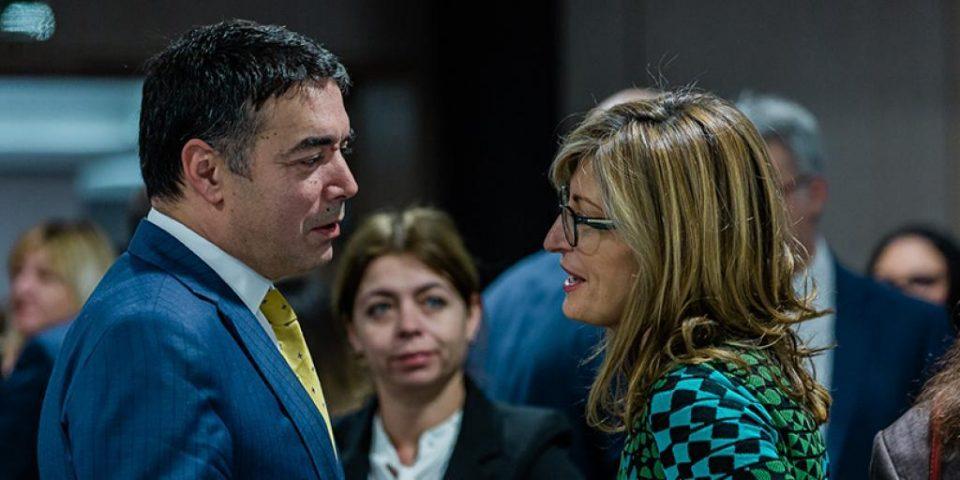 Dimitrov resurfaces ahead of the Bulgarian veto, says that Macedonia will not react to it emotionally