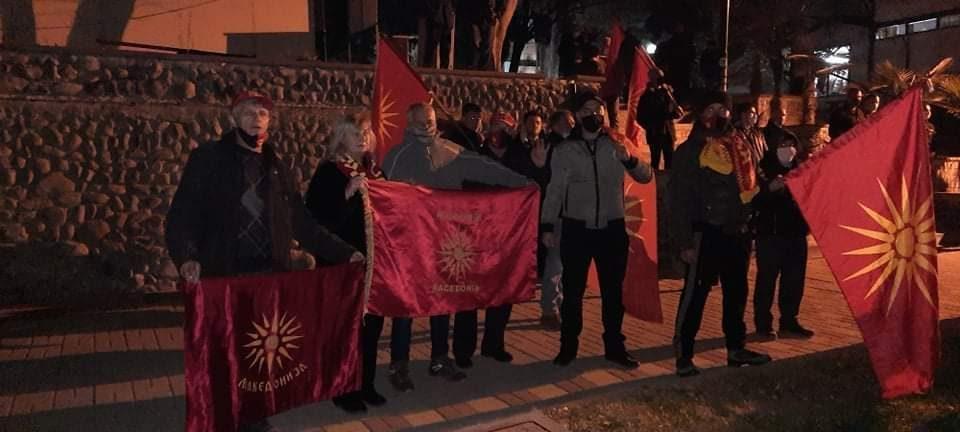 Valandovo, Dojran and Radovis united: Immediate termination of negotiations with Bulgaria and Zaev's resignation