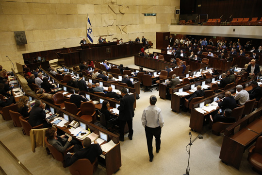 Knesset dissolved, sending Israel to fourth election in two years