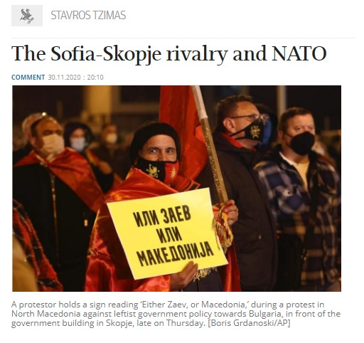 Greek paper criticizes Bulgaria for vetoing Macedonia