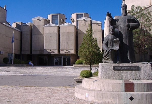 Ss. Cyril and Methodius University calls on the Government to be careful what it signs with Bulgaria