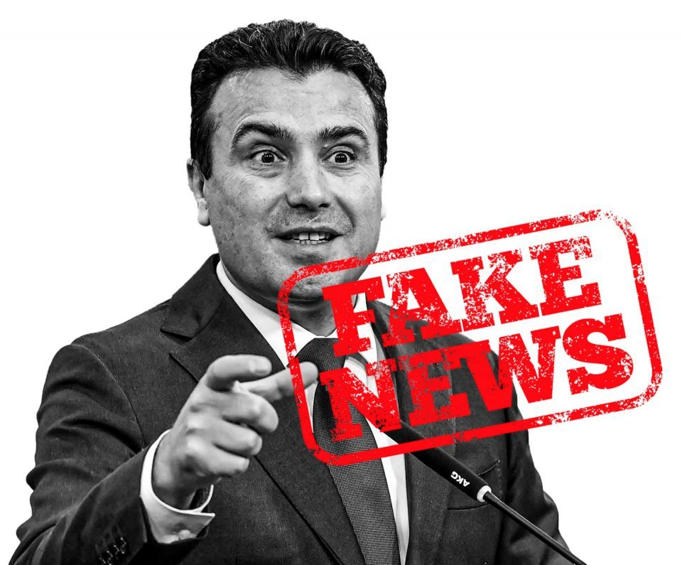 It was not Finland after all, but another fake news about Zaev's reforms, the Government to immediately withdraw from abolition of history