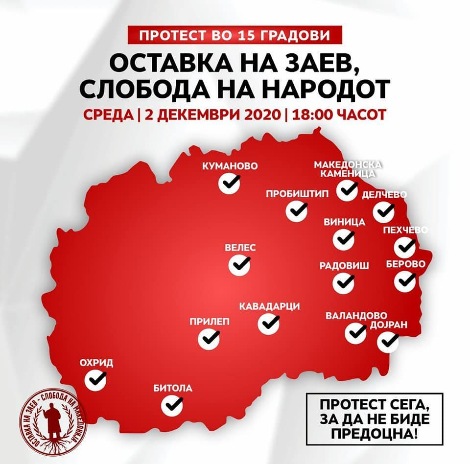 Blockades in Skopje and protests in 15 cities across Macedonia on Wednesday
