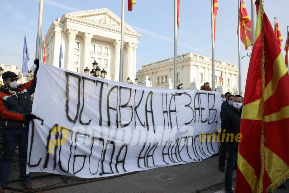 Only after the people rose up and took to the streets did Zaev change his mind