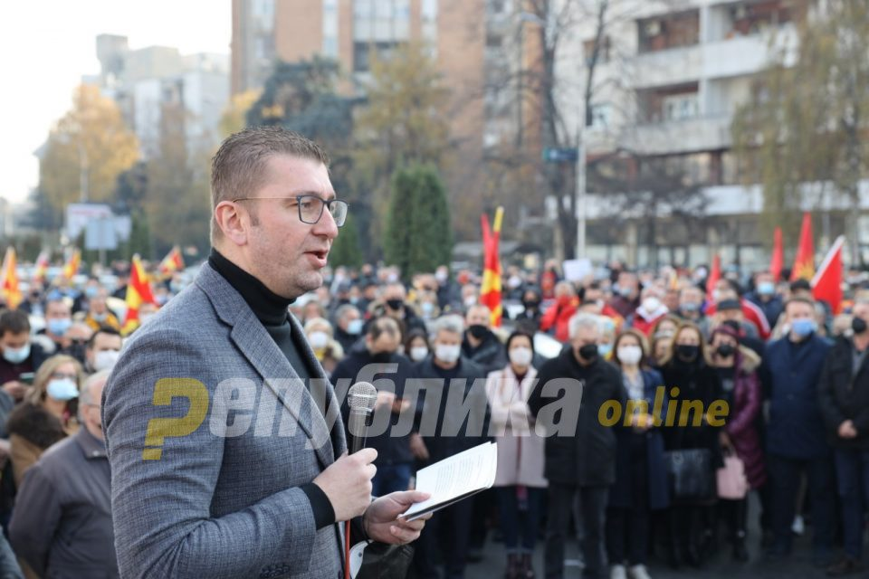 Mickoski: Zaev lied that he will bring investments from Google and Facebook to Macedonia