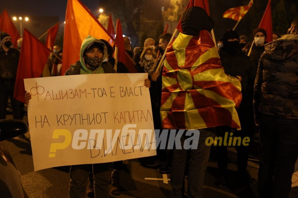 Macedonians protest tomorrow in 15 cities – Zaev's resignation, freedom of the people!