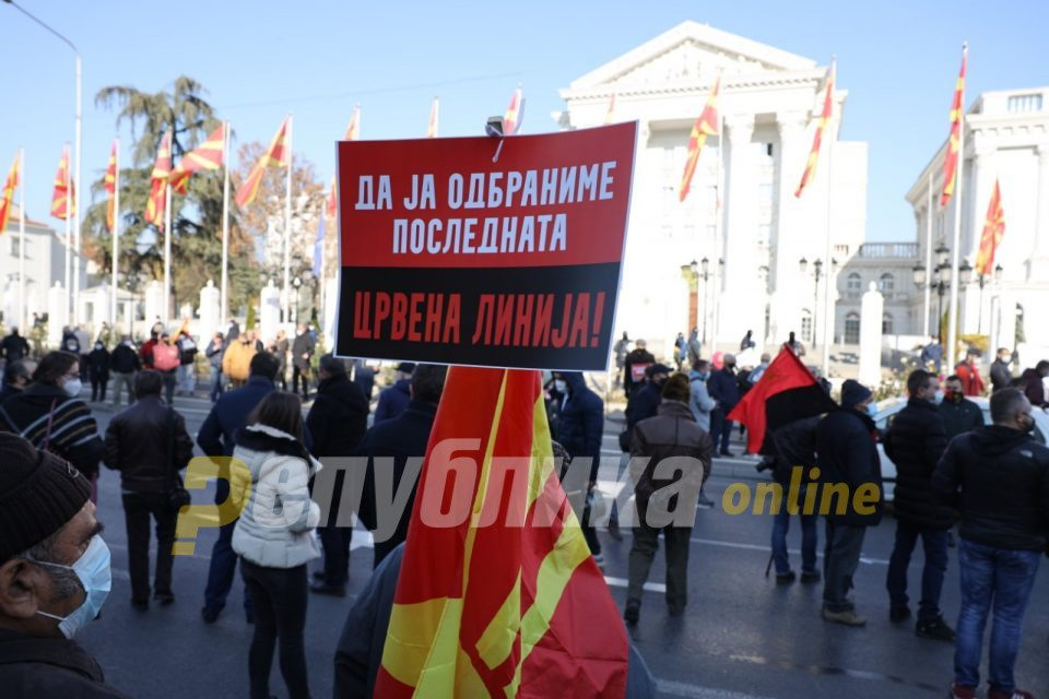 Live stream: Blockades in Skopje, VMRO-DPMNE holds protests at three locations