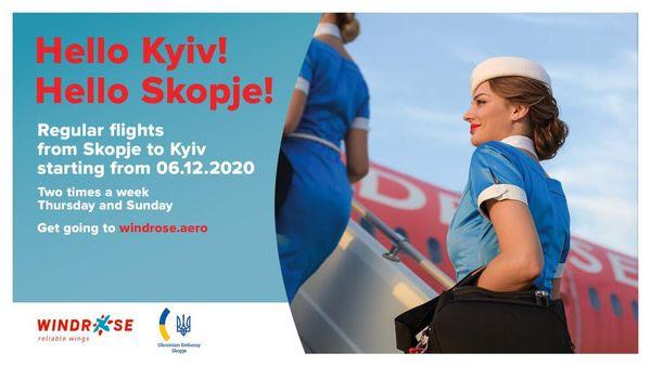 Direct line between Skopje and Kiev