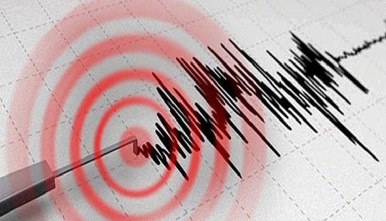 Earthquake felt near Skopje