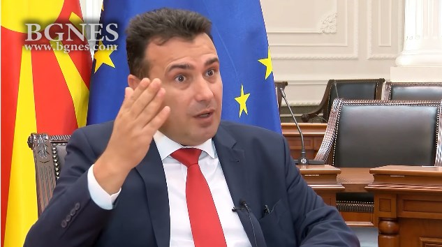 After his white flag interview aimed at Bulgaria, and his subsequent defiant statements, Zaev now turns melancholy