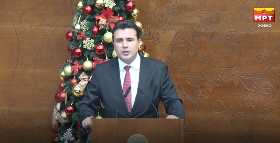 """Zaev denies ever saying that Bulgaria's occupation of Macedonia was mere """"administration"""""""