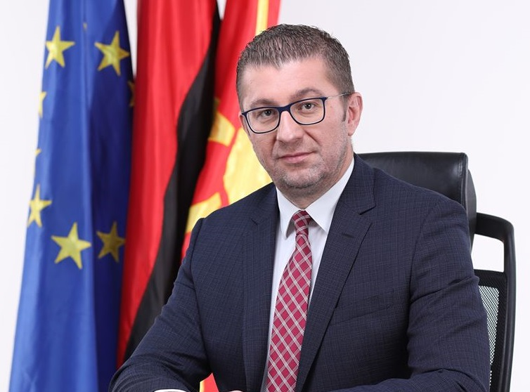 Macedonian leaders congratulate Biden on his inauguration