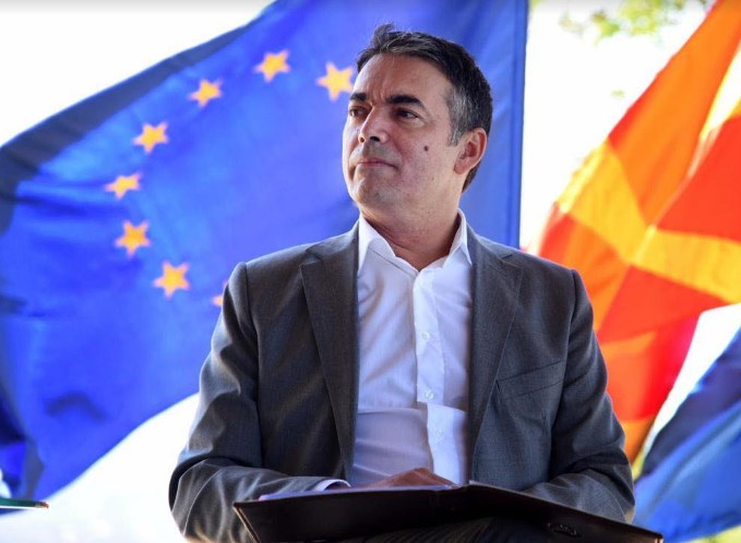 """Dimitrov: Bulgaria doesn't want to sign any document that states """"Macedonian language"""""""