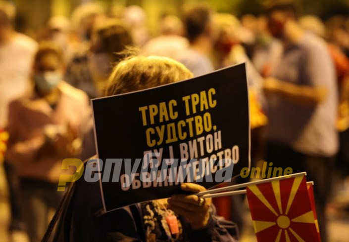 """The only goal of Zaev's judicial reforms is to protect criminals close to him"""