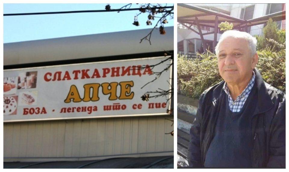 "Owner of ""Apce"", Skopje's famous boza shop, has died"