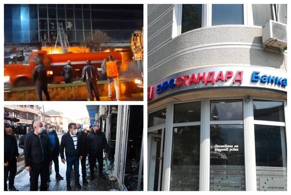 """The companies that Zaev personally knows to """"show solidarity"""" and return the money to the victims of the Eurostandard """"fire"""""""