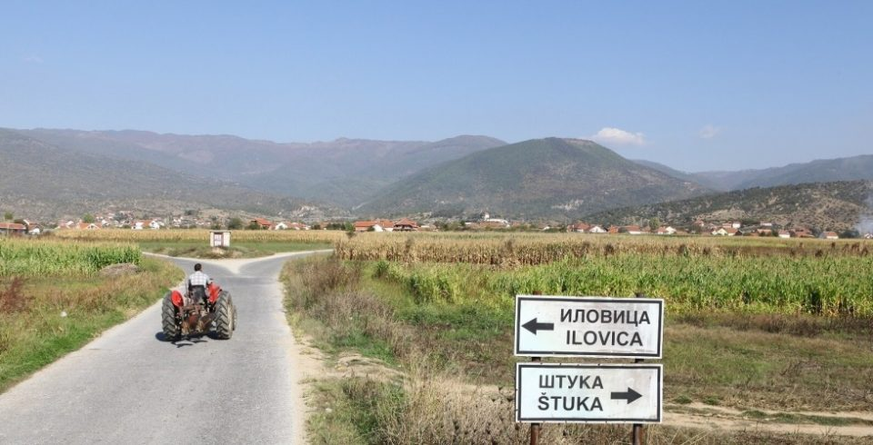 Company confirms that the Ilovica copper mine is being developed through a company with ties to Bulgaria