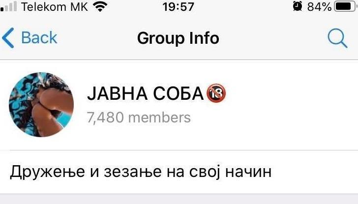 """""""Public Room"""" shut down, similar Telegram group also targeted"""