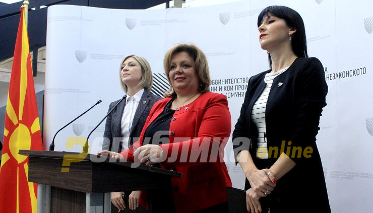 VMRO-DPMNE files criminal charges over the enormous bonuses of SPO prosecutors