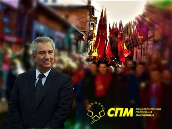 Former political prisoner Ljupco Dimovski named leader of the Socialist Party