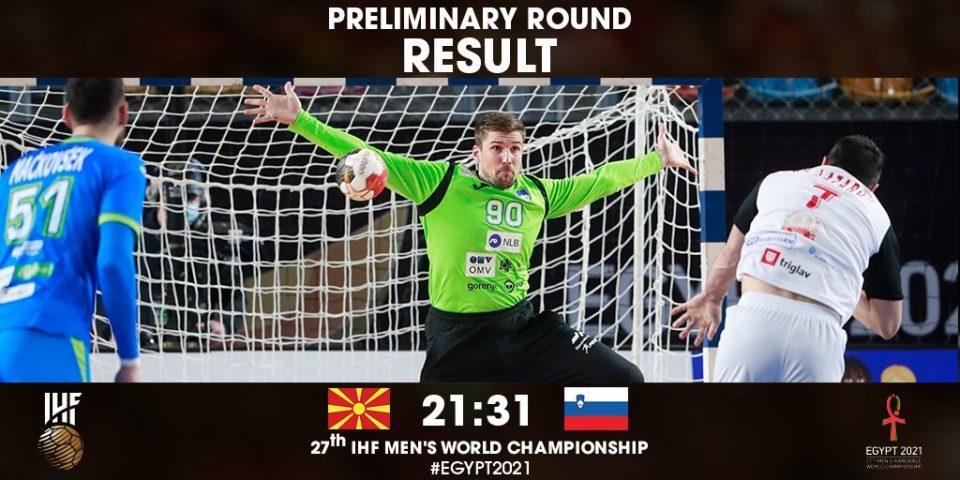 Handball: Slovenia beats Macedonia 31-21
