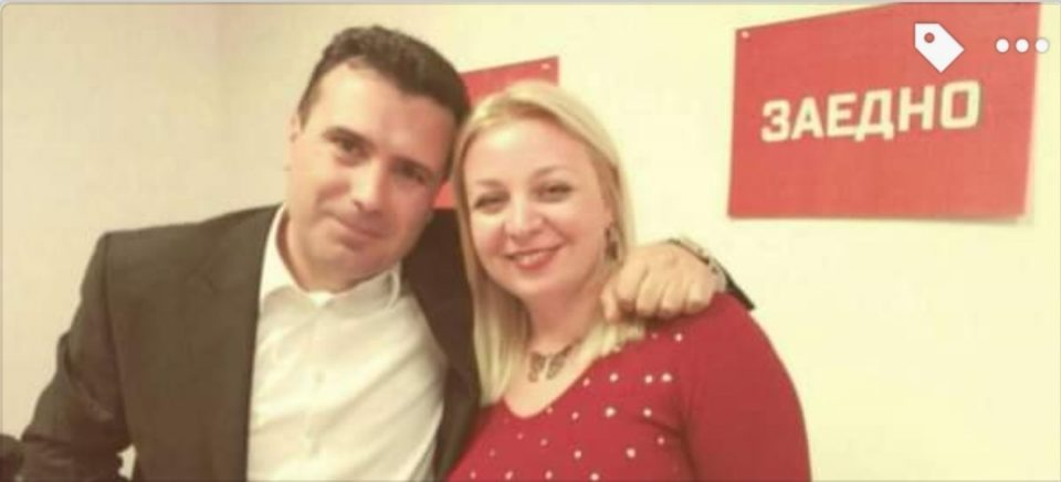 How did the director of the Center for Lies in SDSM, Aleksandar Popovski, employ his wife Sandra in the Government?