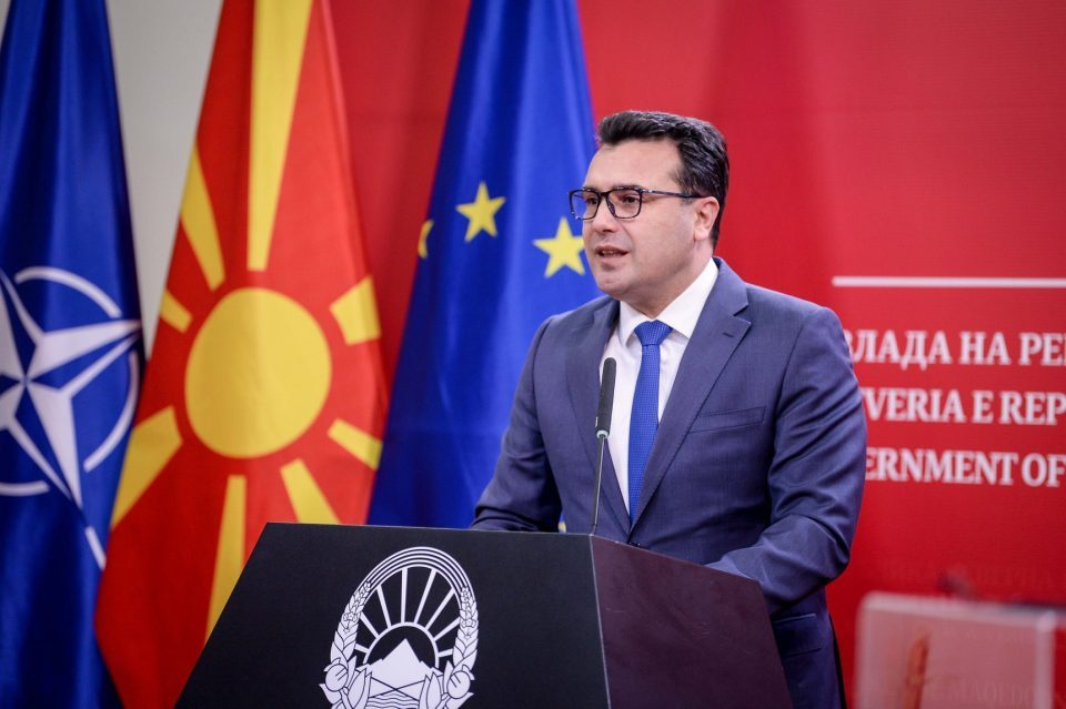 Zaev: We can't allow ourselves to send a message that full-fledged EU membership has an alternative