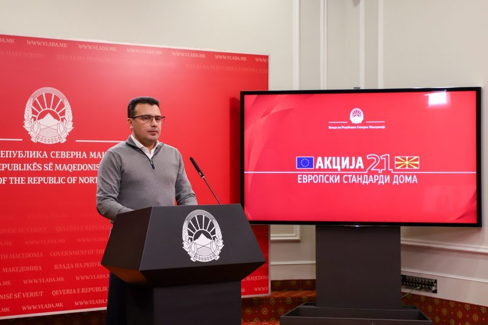 SDSM again calls for marijuana legalization, paints it as the main plank of its economic program