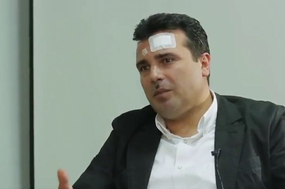 Zaev to get the first vaccines from Vucic, whom he called a man of Russia and said his government was nationalist