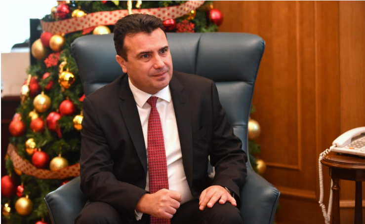 Zaev extends Epiphany greeting: This holiday strongly invites us to enlighten our minds, purify our hearts and ennoble our souls