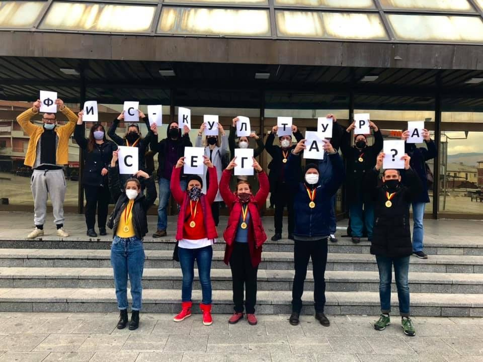 Actors from the Strumica theater protest against their unqualified new director