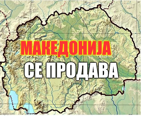 One fifth of all Macedonian farmland goes on sale in the second half of the year