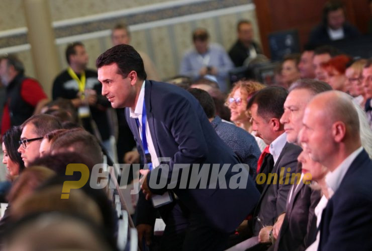 SDSM is updating the list of party members ahead of the leadership vote