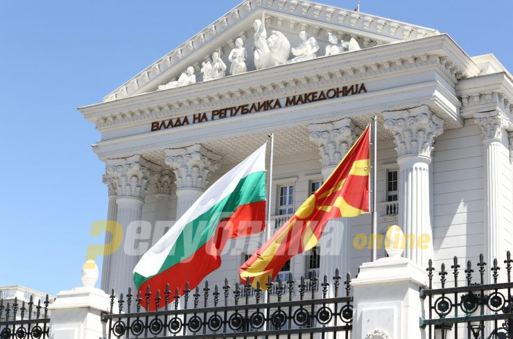 Action Plan between Macedonia and Bulgaria in final stage, US urges that bilateral issues remain apart from EU integration process